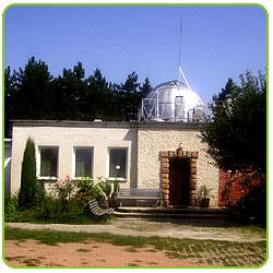 Астрономическа обсерватория - гр. Белорадчик